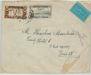 58953 - SYRIA - POSTAL HISTORY: OVERPRINTED AIRMAIL STAMPS on COVER  to FRANCE