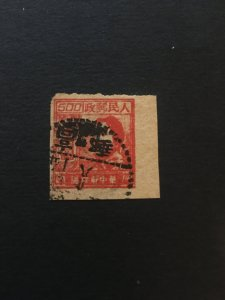 china liberated area stamp, used, very rare stamp and cancel, list#173