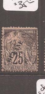 French Guiana SC 25 VFU (4dar)