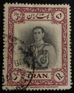 Iran Scott# 940 Used VF Cat. $10.00