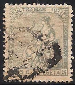 Cuba 1871 Scott# 51 Used