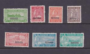 India Travancore O45-O51 set MH