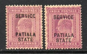 Indian States Patiala 1903 EDVII Official 8a BOTH shades SG O30, O30a mint