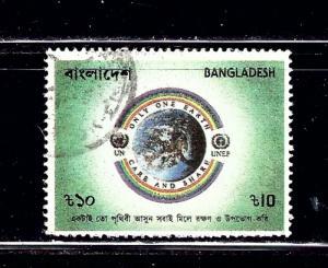 Bangladesh 409 Used 1992 issue