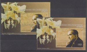 COSTA RICA 2006 Sc 595 TWO SOUVENIR SHEETS USED F,VF UNCOMMON SCV$60.00+