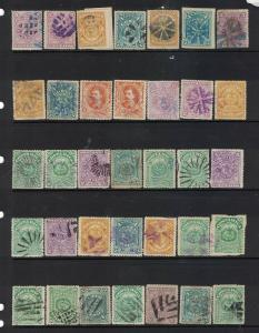 Costa Rica SC 1892 Issues Lot of 35 Fancy Cancels VFU (12dvz)