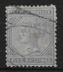 JAMAICA SG15 1875 5/= LILAC USED