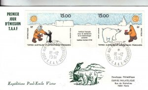 1991,  T.A. A. F.: Expedition of Paul-Emile Victor, FDC, Sc #C120a (38254)