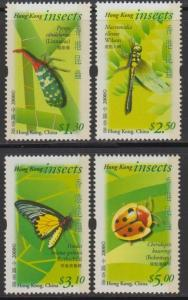 Hong Kong 2000 Insects Stamps Set of 4 MNH