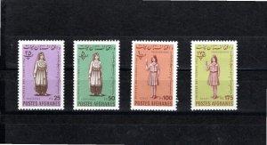 Afghanistan 1962 Scott C15-6 MNH Commemorative Perforate