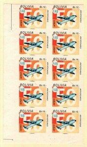 Bolivia Scott C335 Mint NH imperf block of 10 (one stamp gum flaw) [TG1109]