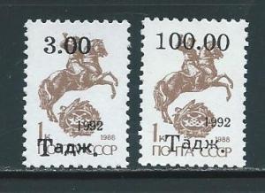 Tajikistan, 8-9. Russia 5838 Surcharged Singles,**MNH**