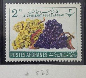 Afghanistan Scott #523 - MNH 1961 2P Stamp