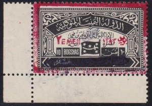 1965 Yemen/Royalist Civil War Issues - Sg R38a 10b. Black And Carmine MNH
