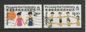 Hong Kong 1978 Child care Used SG 375/6