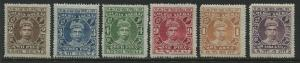 India Cochin State 1911 various 2 pies to 1 1/2 annas mint o.g.