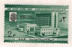 Saudi Arabia Stamp Scott #204, Mint Lightly Hinged - Free U.S. Shipping, Free...