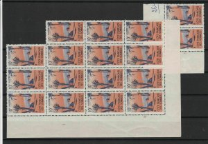 French Somalia Mint Never Hinged Stamps Blocks ref R 18338