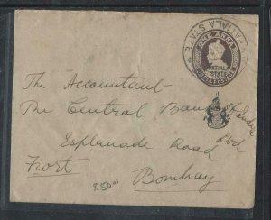 INDIA  PATIALA  (P0209B)  1935  KGV 1 1/2A PSE USED TO BOMBAY