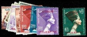 EGYPT N39-56  Mint (ID # 76617)