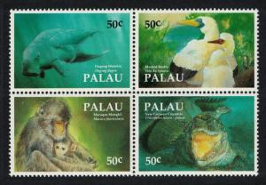 Palau Booby Bird Dugong Crocodile Macaque Animals Block of 4 SG#589-592