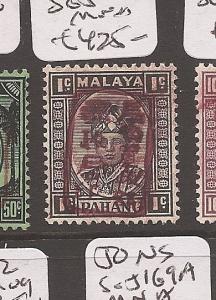 Malaya Jap Oc Pahang violet chop SG J176b MNH (10axm)