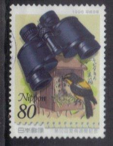 JAPAN  SC# 2524 **USED** 1996  80y  BIRD WATCHING  SEE SCAN