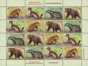 Belarus Red Book Instinct Mammals Animals Fauna 2017 MNH stamp sheet