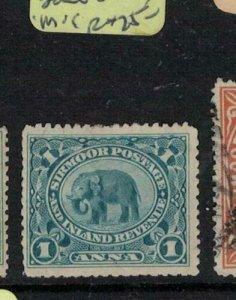 India Sirmoor Elephant SG 24 Shade MOG (9etw)