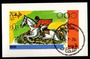 Dhufar - Cancelled Cinderella Souvenir Sheet (Montréal Olympics: Equestrian)