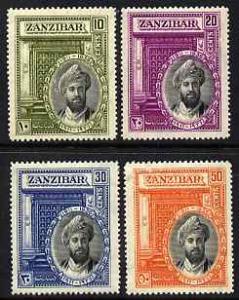 Zanzibar 1936 Silver Jubilee of Sultan perf set of 4 moun...