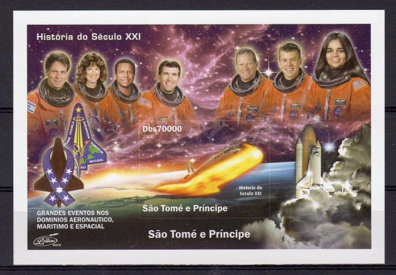 Sao Tome and Principe 2006 COLUMBIA TRAGEDY SPACE S/S IMPERFORATED MNH