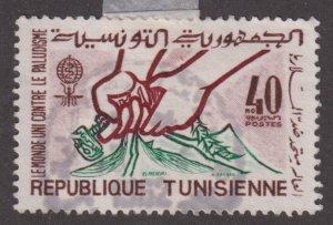 Tunisia 406 WHO Drive to Eradicate Malaria 1962