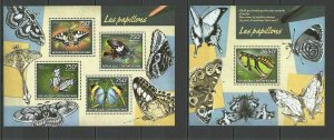 CA435 2014 CENTRAL AFRICA FAUNA INSECTS BUTTERFLIES LES PAPILLONS KB+BL MNH