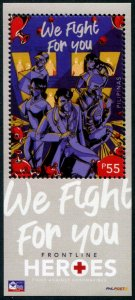 2020 Philippines Covid-19 Front line Heroes SS (Scott NA) MNH