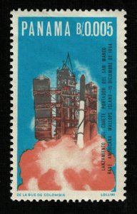 1954 Space, Panama B/0.005 (ТS-547)