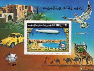 Libya 1977 Sc#678 UPU CENTENARY/ZEPPELIN/BIRD/VW BEATLE S/S PERFORATED MNH