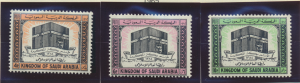 Saudi Arabia Stamps Scott #344 To 346, Mint Never Hinged - Free U.S. Shipping...