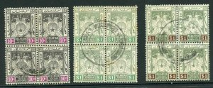 Kelantan 10c and both One Dollars in fine used blocks (some tone spots)