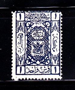 Saudi Arabia Hejaz L35 MH