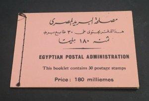 MOMEN: EGYPT NILE POST #SB15 1942 180m BOOKLET MINT OG NH XF LOT #60303