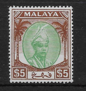 MALAYA PAHANG SG73 1950 $5 GREEN & BROWN MNH
