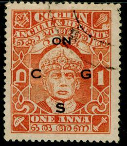INDIAN STATES - Cochin SG O56a, 1a brown-orange, FINE USED, CDS.