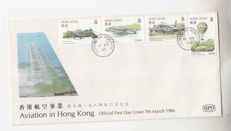 HONG KONG,1984 Aviation in Hong Kong set of 4 on fdc.
