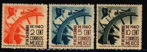 Mexico 1940 Pres. Manuel Avila Camacho Stamp Short Set 3 Stamps Scott 764-6 3 St