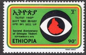 ETHIOPIA SCOTT 788