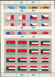 United Nations 1981 Flag Set Panes CV $10.00 (S5895L)