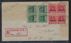 LEEWARD ISLANDS (P0404B)  OVPT BARBUDA KGV BL OF 4 1/2D+1D BL 4 ON REG 1926 TO U