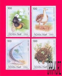 TRANSNISTRIA 1994 Nature Rare Fauna Bird Fish Insect Bumblebee Turtle 4v MNH
