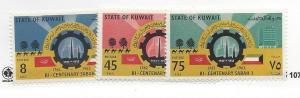 Kuwait, 185-88, Sabah Dynasty - 200th Singles, MNH